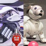 【衝撃】驚愕したすごいロボット 7選