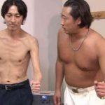 【男性】痩せすぎて体重がヤバい芸能人 5選