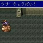 【FF】ファイナルファンタジーあるある 5選