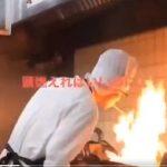 【不適切動画】バーミヤン謝罪!!鍋の炎でタバコに火
