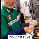 【セブンイレブン横浜高島台店】口からシラタキはき出す不適切動画でセブン謝罪!!