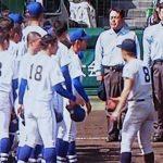 【横浜高校】試合後の「握手拒否」に批判!!