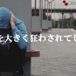 【奇病】世にも珍しい恐怖症 7選